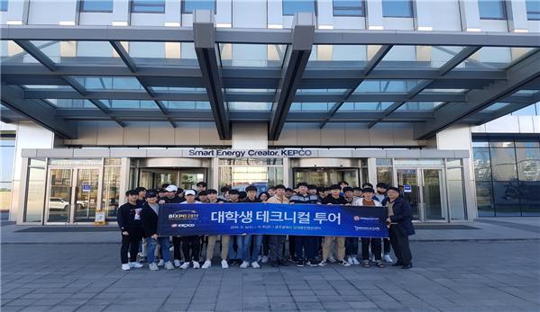 나주 한국전력공사 본사 방문.png